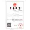 廣州食品進口清關代理