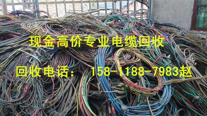 欢迎访问番禺区电子废料回收公司