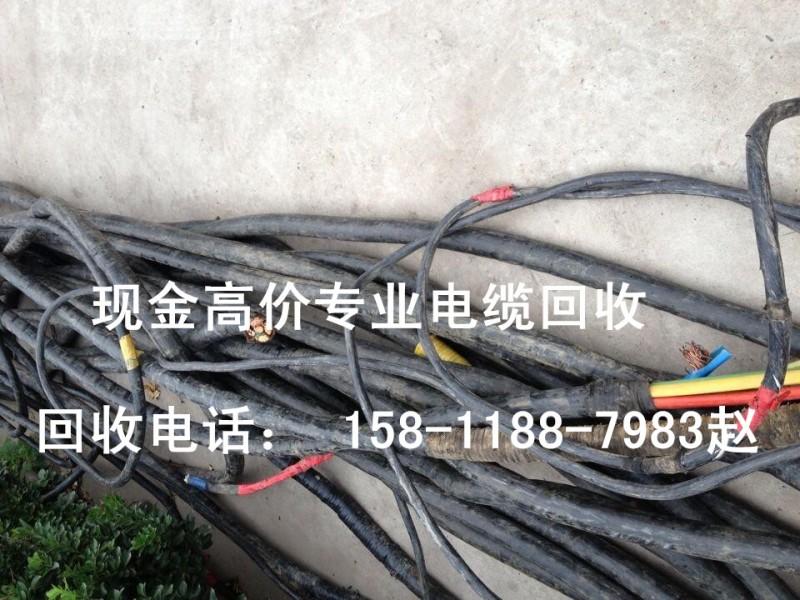 广州市增城区物资回收公司