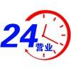欢迎访问{嘉兴惠而浦洗衣机官方网站&嘉兴各点售后服务咨询电话