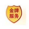 欢迎访问{上海海信冰箱官方网站&上海市各点售后服务咨询电话
