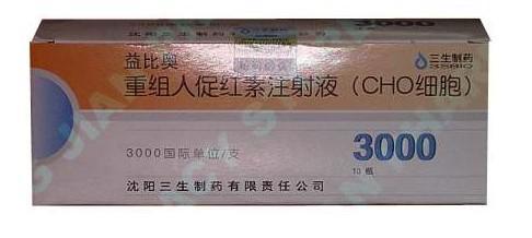 泰州回收安维汀13671248436回收华蟾素