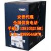郑州安普网线代理配线架配件代理有需要就有供应