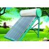 『欢迎访问』郑州海尔太阳能官方网站全国各点售后服务咨询电话