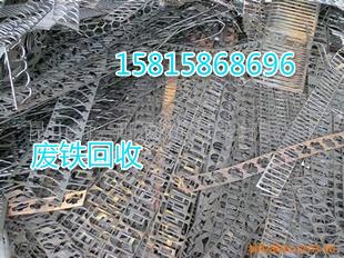 白云区棠景废不锈钢回收公司,废不锈钢回收价格多少