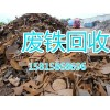 天河区废不锈钢回收公司-回收价格