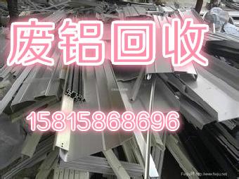 白云区钟落潭镇废铜回收公司,废铜卖给哪家收购价格自划算