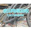 白云区新市街废铜回收电话多少-废铜回收-广州废铜回收价格