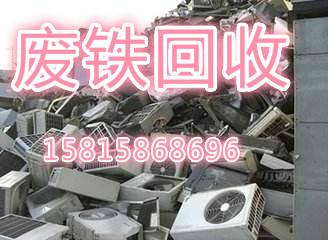 番禺区新造镇废铝回收公司,广州哪家废铝价格好