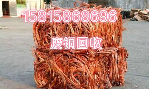 白云区永平街                                                                                                                                                 废电缆回收公司,废电缆回收价格多少