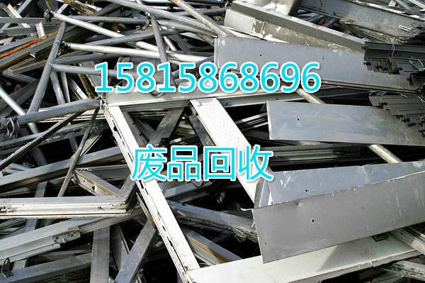 南沙区东涌镇锌合金回收公司-价格趋势