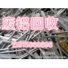 白云区石井街废不锈钢回收公司-回收公司