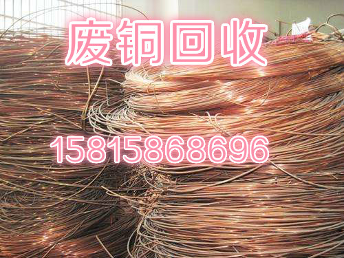 广州萝岗区锌合金回收公司-回收价格