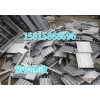 白云区太和镇废铁回收电话-废铁回收行情-废铁回收价格