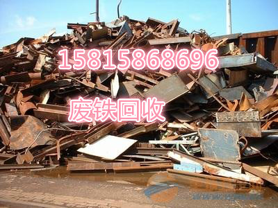 广州科学城废品回收公司,废品回收站