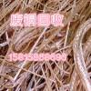 白云区石井废铁回收价格-废铁回收公司-广州废铁回收