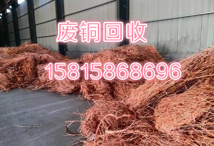 荔湾区芳村废旧电缆收购价格-上门现金回收
