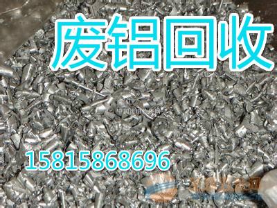 白云区龙归废锌合金回收公司-收购价格行情