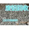 白云区石井街废铜线回收公司-废铜线回收电话