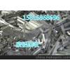 番禺区新造镇废铜回收公司-废铜回收站-废铜回收