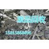 广州荔湾区废铝回收公司,废铝收购价格信息表