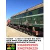 台州到鄂州货运公司【大货车】全国往返价格优惠