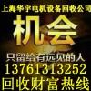 嘉兴电缆线回收湖州电缆回收杭州宁波绍兴平湖海宁电缆线回收价格