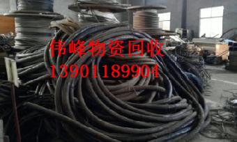 瑞昌二手电缆回收高价回收