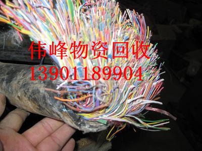 铁山通信电缆回收每米回收价格