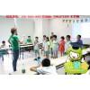 在县城老师在暑假开办个培训机构怎么样呢