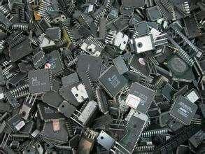 专业回收电子料收购电子料