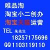 杭州天貓托管公司