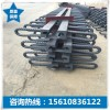 三亚伸缩缝15610836122企业、厂家