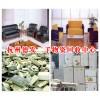 杭州二手空调回收 二手电脑回收 二手家具回收
