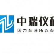 深圳市中瑞仪科电子色五月公司