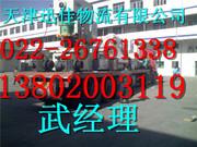 武清区到阿瓦提县物流直达货运专线