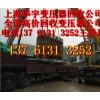 南京市变压器回收