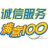 欢迎访问~北京京达灶具厂家网站全国各点售后维修服务电话