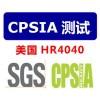 惠州SGS的塑料卤素检测无卤减税政策检测
