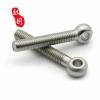 广州标固螺丝批发部不锈钢活节螺栓带孔螺丝