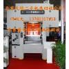 北京高速冲床回收【北京数控冲床回收商】北京气动冲床回收期