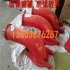供应河北耐磨泵管 三一中联耐磨直管 弯管 变径管质优价廉