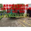 杭州发电机回收宁波发电机回收湖州发电机回收公司价格