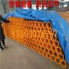 厂家批发 三一耐磨臂架泵管 混凝土输送地泵管 双层耐磨管