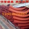 供应混凝土输送泵管 各种型号高低压泵管 盛基专业生产批发泵管
