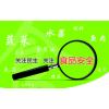 广州销毁报废不合格奶粉公司