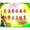 广州环保销毁过期奶粉