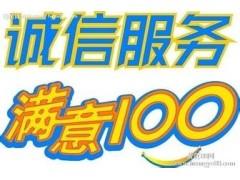 欢迎访问%&北京史密斯灶具售后中心x网站】售后维修服务欢迎您
