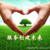 欢迎访问##北京格力厨具维修中心x网站】售后维修服务电话欢
