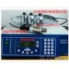 BRANSON必能信4TR换能器/必能信超声波金属焊接机